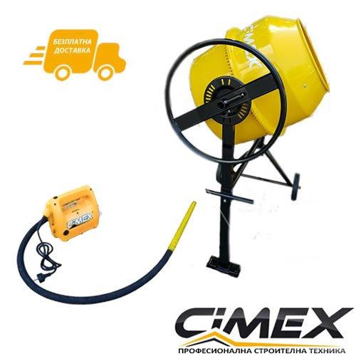 The concrete mixer CIMEX MIX200 + the concrete poker CIMEX VP3240 - PORMOTION!